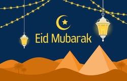 Öken med den islamiska illustrationen för pyramidmånelykta av lyckliga Eid Mubarak vektor illustrationer