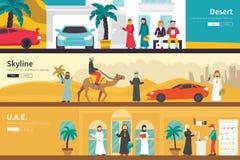 Ökenhorisont UAE sänker inre utomhus- begreppsrengöringsduk för kontor stock illustrationer