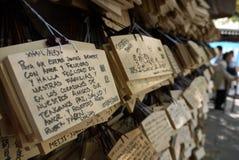 Önska förvarar minnestavlor från Harajuku, Tokyo Japan Arkivfoto