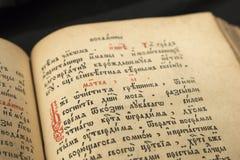 Öppen bok med den ljusa strålkastaren på text Läsa av öppnad bok e Arkivfoto