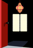 öppen dörrillustration vektor illustrationer