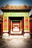 Öppen port i Forbiddenet City, Peking arkivbilder