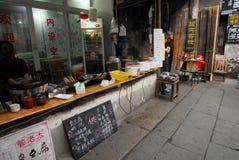 öppen restaurang för porslin Fotografering för Bildbyråer