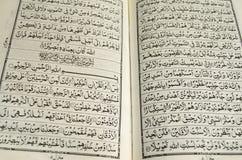Öppna sidor av Qur'an Fotografering för Bildbyråer