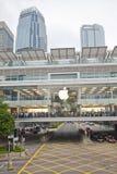 öppnad äpplehong inc kong shoppar Fotografering för Bildbyråer