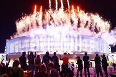 Öppning av arenan för värld o2 Royaltyfri Fotografi