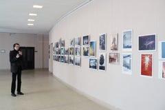 Utställning för foto för Smena värld -2012 Arkivfoton