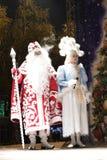 Öppning av julgranen i mitten av Tyumen Royaltyfri Fotografi