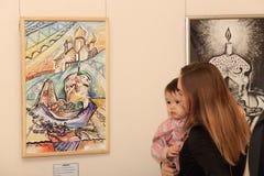 Öppning av utställningen som är hängiven till berömmen av påsken Royaltyfria Foton