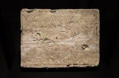 Öppningslinjer av lek Aeneid som är skriftliga i latin av Virgil Poet royaltyfri bild