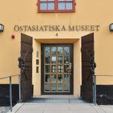 Östasiatiska museet, Stockholm Stock Images