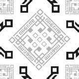 Österlänning arabiska som är islamisk, prydnad, svartvit bakgrund för textur för tegelplatta för BW genomskinlig sömlös vektormod royaltyfri illustrationer
