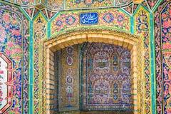 Österlänningprydnader från den Nasir al-Mulk moskén, Shiraz arkivbilder