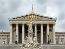 Österreichisches Parlament Lizenzfreie Stockfotografie