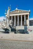 Österreichisches Parlament Lizenzfreies Stockfoto