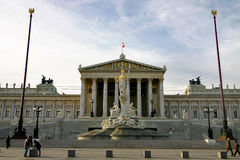 Österreichisches Parlament Stockfotografie