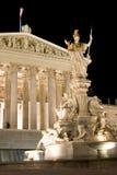 Österreichisches Parlaments-Gebäude Lizenzfreies Stockfoto