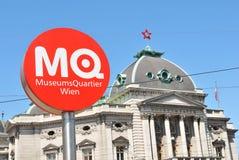 Österrike museumfjärdedel vienna Arkivbilder
