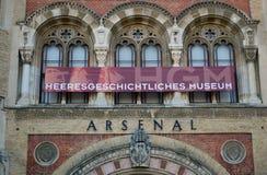 Österrike Wien, museum av det Heeresgeschichtliches för militär historia museet fotografering för bildbyråer