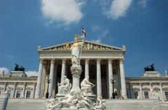 österrikisk byggnadsparlament Arkivfoton