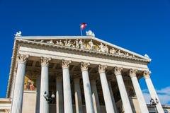 Österrikisk parlament på Oktober 13 i Wien Royaltyfri Foto