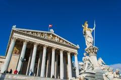 Österrikisk parlament på Oktober 13 i Wien Royaltyfria Foton