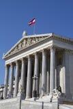 Österrikisk parlament, Wien Arkivfoto