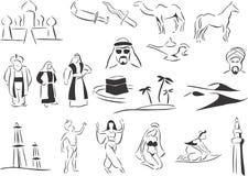 österut mitt royaltyfri illustrationer