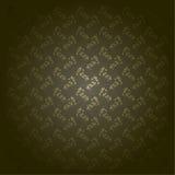 Östliches Paisley-Muster Lizenzfreie Stockfotografie