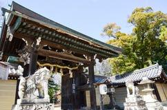 Östlig port av Kitano Tenmangu Shrine, Kyoto, Japan Royaltyfria Bilder