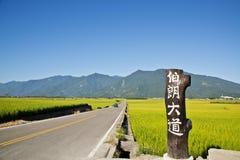 Östliga Taiwan berömda dragningar arkivfoto