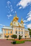 Östligt kapell av den Petergof slotten royaltyfri bild