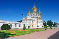 Östligt kapell av den Petergof slotten i St Petersburg arkivfoto