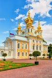 Östligt kapell av den Petergof slotten Ryssland arkivbilder