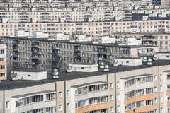 Överbefolkad stad Arkivfoto