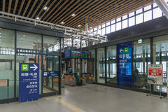 Överför porten (Shinkansen-lokal drev) i denHakodate-Hokuto stationen Arkivfoto