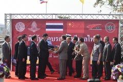 Överföringsceremonin av den dieselelektriska lokomotivet till den statliga järnvägen av Thailand Arkivbilder