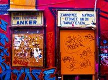 Övergav gamla shoppar i Atenmitt arkivbilder