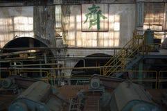 Övergav Sugar Cane Mill Arkivbild