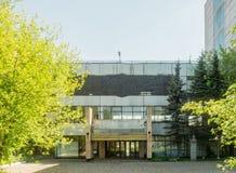 Övergett sovjetiskt forskningsinstitut i Moskvaregion royaltyfria bilder