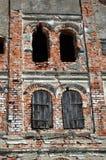 övergiven byggnad Arkivbilder