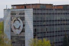 Övergiven fabrik i Ryssland Royaltyfria Bilder