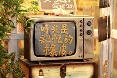 Övergiven gammal TV royaltyfria bilder