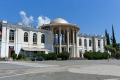 Övergiven järnvägsstation i nya Athos, Abchazien Arkivfoto