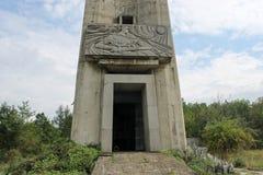 Övergiven kommunistisk monument i Bulgarien, Eastern Europe Fotografering för Bildbyråer