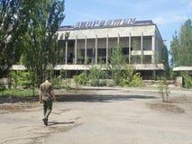 Övergiven kulturell mitt, Tjernobyl Arkivbilder