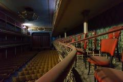 Övergiven teater Royaltyfri Fotografi
