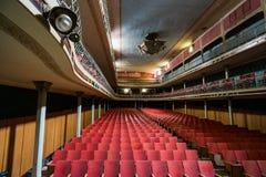 Övergiven teater Fotografering för Bildbyråer
