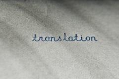 Översättning Royaltyfri Bild