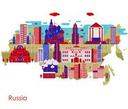 Översikt av landet Ryssland med byggnad och den berömda monumentet vektor illustrationer